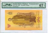 """Thailand 2016 70 Baht Bank Note """"Commemorative"""" Superb Gem Unc 67 EPQ PMG"""