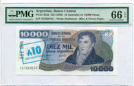 Argentina 1985 10 Australes on 10K Pesos Bank Note Gem Unc 66 EPQ PMG