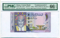 "Oman 2015 1 Rial ""Commemorative"" Bank Note Gem Unc 66 EPQ PMG"