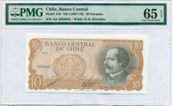 Chile 1967-76 10 Escudos Bank Note Gem Unc 65 EPQ PMG