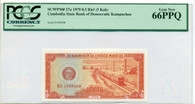 Cambodia - Democratic Kampuchea - 1979 5 Kak Bank Note Gem New 66 PPQ PCGS Currency