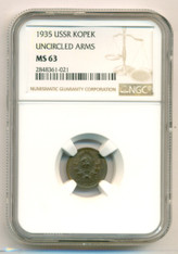 Russia - Soviet - 1935 Kopek Uncircled Arms MS63 NGC