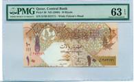 Qatar 2008 10 Riyals Bank Note Choice Unc 63 EPQ PMG