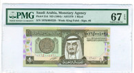 Saudi Arabia 1984 1 Riyal Bank Note Superb Gem Unc 67 EPQ PMG