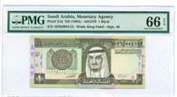 Saudi Arabia 1984 1 Riyal Bank Note Gem Unc 66 EPQ PMG