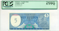 Suriname 1982 5 Gulden Note Superb Gem New 67PPQ PCGS