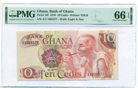 Ghana 1978 10 Cedis Bank Note Gem Unc 66 EPQ PMG