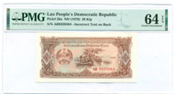 Lao 1979 20 Kip Bank Note Incorrect Text on Back Ch Unc 64 EPQ PMG
