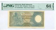 Indonesia 1963 10 Rupiah Bank Note Ch Unc 64 EPQ PMG