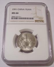 China 1991 Yuan MS66 NGC