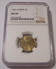 China 1991 5 Jiao MS66 NGC