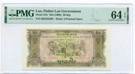 Lao - Pathet Government - 1968 20 Kip Note Ch Unc 64 EPQ PMG