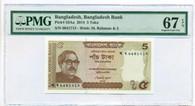 Bangladesh 2014 5 Taka Bank Note Superb Gem Unc 67 EPQ PMG