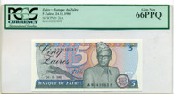 Zaire 1985 5 Zaires Bank Note Gem New 66 PPQ PCGS Currency