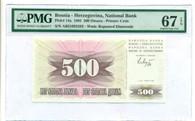 Bosnia - Herzegovina 1992 500 Dinara Bank Note Superb Gem Unc 67 EPQ PMG