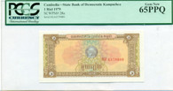 Cambodia - Democratic Kampuchea - 1979 1 Riel Bank Note 65 PPQ PCGS Currency