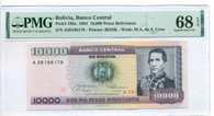 Bolivia 1984 10,000 Pesos Bolivianos Bank Note Superb Gem Unc 68 EPQ PMG