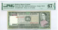 Bolivia 1982 1000 Pesos Bolivianos Bank Note Superb Gem Unc 67 EPQ PMG