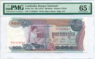 Cambodia 1973 100 Riels Bank Note Gem Unc 65 EPQ PMG