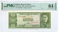 Bolivia 1962 10 Pesos Bolivianos Bank Note Ch Unc 64 EPQ PMG