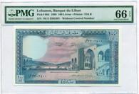 Lebanon 1988 100 Livres Bank Note Gem Unc 66 EPQ PMG