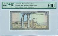 Lebanon 1986 10 Livres Bank Note Gem Unc 66 EPQ PMG