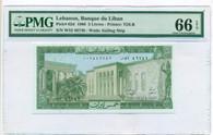 Lebanon 1986 5 Livres Bank Note Gem Unc 66 EPQ PMG