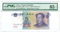 China 2005 5 Yuan Bank Note Mao Zedong Gem Unc 65 EPQ PMG