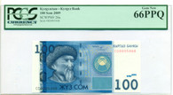 Kyrgyzstan 2009 100 Som Bank Note Gem New 66 PPQ PCGS Currency