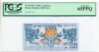 Bhutan 2006 1 Nugultrum Note Gem New 65 PPQ PCGS Currency