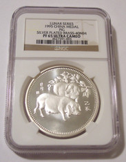 China 1995 Lunar Series Medal - Pig Silver Plated Brass Proof PF65 UC NGC