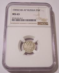 Russia Nicholas II 1905 CNB AP Silver 5 Kopeks MS63 NGC