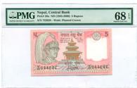 Nepal (1985-2000) 5 Rupees Bank Note Superb Gem Unc 68 EPQ PMG