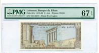 Lebanon 1978-80 1 Livre Bank Note Superb Gem Unc 67 EPQ PMG