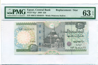 Egypt 2009 20 Pounds Bank Replacement / Star Note Ch Unc 63 EPQ PMG