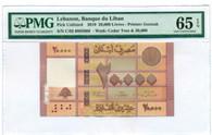 Lebanon 2019 20,000 Livres Bank Note Gem Unc 65 EPQ PMG