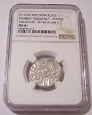 India - Bombay Presidency - Poona Nagphani Sha Alam II 1829 Silver Rupee MS62 NGC