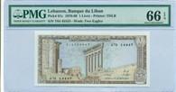 Lebanon 1978-80 1 Livre Bank Note Gem Unc 66 EPQ PMG