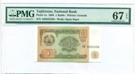 Tajikistan 1994 1 Ruble Bank Note Superb Gem Unc 67 PMG