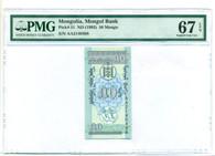 Mongolia 1993 50 Mongo Bank Note Superb Gem Unc 67 EPQ PMG