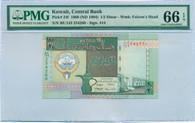 Kuwait 1994 1/2 Dinar Bank Note Gem Unc 66 EPQ PMG