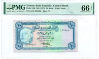 Yemen - Arab Republic - 1973 10 Rials Bank Note Gem Unc 66 EPQ PMG