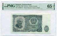 Bulgaria 1951 25 Leva Bank Note Gem Unc 65 EPQ PMG