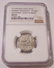 India - Bombay Presidency - Poona Nagphani Shah Alam II 1829 Silver Rupee MS62 NGC