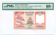 Nepal 2013 5 Rupees Bank Note Superb Gem Unc 68 EPQ PMG