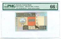 Kuwait 1994 1/4 Dinar Bank Note Gem Unc 66 EPQ PMG