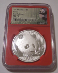 China 2018 10 Yuan Silver Panda MS70 NGC First Releases Red Core Holder/Forest Label