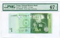 Tonga 2009 1 Pa'anga Bank Note Superb Gem Unc 67 EPQ PMG