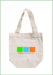 "8""x8""x4"" Natural Twill Cotton Bag with Full Color Imprint, 8 oz 100% cotton twill. Customize it, personalize it, promote it, resell it, with your photo, logo, artwork."