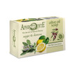 Extra cleaning olive oil soap with lemon & sage oils for oily or acne prone skin
